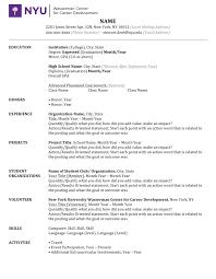 rf s resume