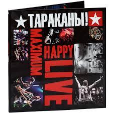 <b>Тараканы</b>! <b>MaximumHappy Live</b> (2 LP) — купить в интернет ...