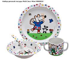 <b>Petit Jour</b> Mimi MM901E набор детской <b>посуды</b> 901 - купить в ...