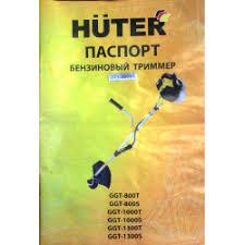 Отзывы о Бензиновый триммер <b>Huter GGT</b>-<b>1300T</b>