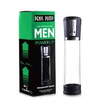 <b>Extend</b> Peni reviews – Online shopping and reviews for <b>Extend</b> Peni ...