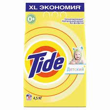<b>Стиральный порошок Tide</b> автомат <b>д</b>/<b>чувствительной</b> и ...