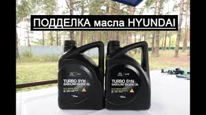 ПОДДЕЛКА <b>масла Hyundai Turbo</b> Syn 5W-30 лаб. анализ и обзор ...
