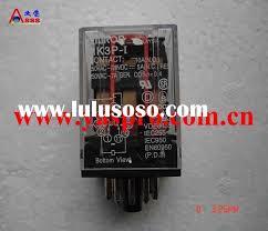 12v timer relay wiring diagram images omron 12v relay wiring diagram wiring diagram online