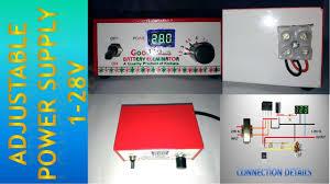 1-28V <b>Adjustable Regulated power supply</b> - YouTube