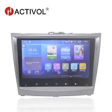 "<b>HANG XIAN 9</b>"" car radio stereo for BYD L3 <b>android 7.0</b> car dvd ..."