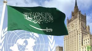 الاسباب الحقيقية لانسحاب السعودية مجلس