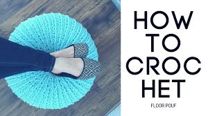 How to Crochet a Floor <b>Pouf</b> - YouTube