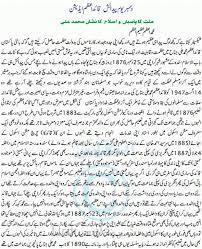 generation essay   hindi essay writing android apps on google play           speech essay in english essay in urdu quaid e