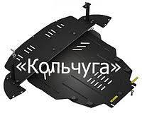 <b>Защита картера и КПП</b> в Украине. Сравнить цены, купить ...