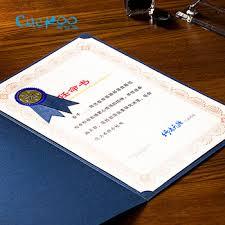 Certificate of gold stamping blank high-grade job offer inside paper ...