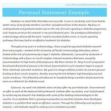 How to write a personal statement   Meme Generator