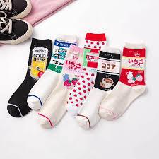 Strawberry Cute Socks Women <b>Cartoon</b> Short <b>Harajuku</b> Socks ...