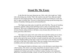 draft all about me essay example about me essay example    draft all about me essay example about me essay example