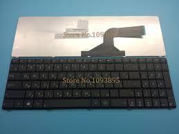 Original NEW <b>Russian keyboard For Asus</b> N53S N53JG N53JQ ...