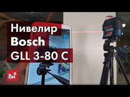Отзывы о лазерном <b>нивелире Bosch GLL 3-80</b> C Professional в L ...