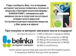 <b>Белинка Эмаль Радиатор</b> купить на официальном сайте по ...