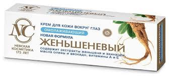 Купить <b>Невская Косметика Крем</b> для кожи вокруг глаз ...