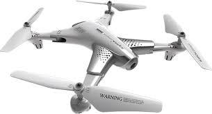 <b>Квадрокоптер Syma Z3</b> Белый