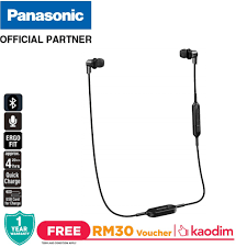 <b>Panasonic RP</b>-NJ300BE-K Sport Wireless Bluetooth Earphones ...