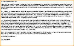 Application Letter For Teacher Post Samples Scholarship Recommendation  Letter Samples And Templates