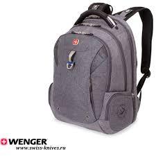 Швейцарский <b>рюкзак</b> Wenger <b>Grey Heather</b> ScanSmart 5902403416