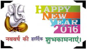 Happy New Year wallpaper with ganpati