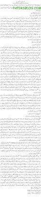 tandrusti hazar naimat hai column by shakeel farooqi urdu essays tandrusti hazar naimat hai column by shakeel farooqi urdu essays urdu essay on