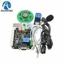 DC <b>3V 5V</b> SSM2167 Microphone Preamplifier Board Module <b>Low</b> ...