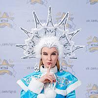 Новогодний <b>костюм</b> Королева в России. Сравнить цены, купить ...