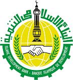 Banque islamique de développement - Marchés publics