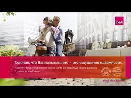 <b>Ортопедический</b> салон Лайт в г Калининград | <b>Ортопедические</b> ...