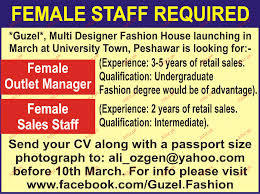 female outlet manager and s staff job opportunity 2017 jobs female outlet manager and s staff job opportunity