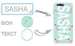 Купить <b>чехлы</b> для Huawei <b>Honor</b> 9 (Premium), цены на <b>чехлы</b> для ...