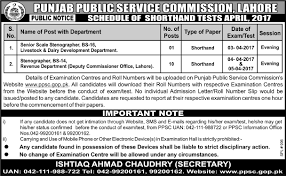 new jobs in punjab public service commission lahore  new jobs in punjab public service commission lahore 31 2017
