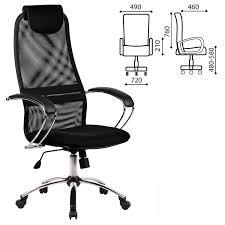 """<b>Кресло офисное МЕТТА</b> """"<b>BK-8CH</b>"""", ткань-сетка, хром, черное ..."""