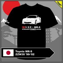 <b>Футболка</b> Toyota <b>MR</b>-S ZZW30 <b>99</b>-02 - купить недорого в ...