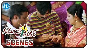 gudumba shankar movie ashish vidyarthi engagement meera gudumba shankar movie ashish vidyarthi engagement meera jasmine funny scene pawan kalyan
