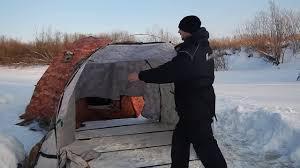 """<b>Тамбур</b> 3х2 для <b>палаток</b> УП """"Берег""""/Tambour 3x2 for <b>tents</b> UP ..."""