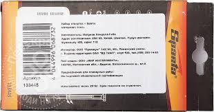 Купить <b>Набор отверток Sparta</b> для точной механики <b>133445</b> 6шт ...