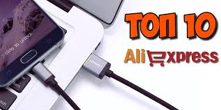 ТОП 10 Самых популярных <b>Micro USB</b> - <b>USB кабелей</b> для Android ...
