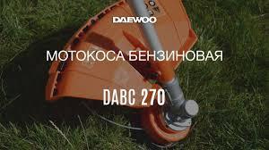 Мотокоса бензиновая <b>Daewoo DABC 270</b> в работе [<b>Daewoo</b> ...