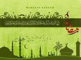 نتیجه تصویری برای ماه رمضان 94