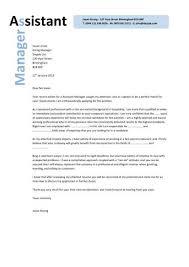 Sample Cover Letter For Customer Service Representative  sample     happytom co