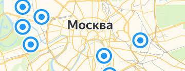 Корректоры <b>BIC</b> — купить на Яндекс.Маркете
