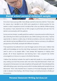 Dental school personal statement writing service   Low Prices     Tonyc Summer Jam