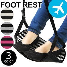 <b>Foot Rest Portable Travel</b> Footrest Flight Carry on Foot Rest Office ...