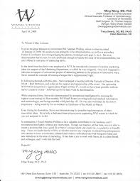 epic letters of recommendation vol ming wang md phd steve wang letter of recommendation