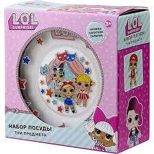 Интернет-магазин <b>Набор посуды ND</b> Play L.O.L. Surprise ...