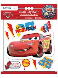 "<b>Ночник</b>-<b>декор с наклейками</b>, Disney/Pixar ""Тачки"", Молния ..."
